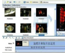 xp系统使用Windows Movie Maker编