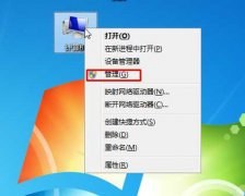 Win7怎么开启Windows firewall服