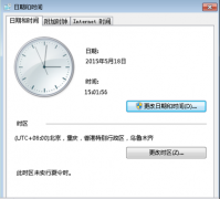 win7系统windows update错误800