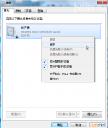 为什么windows7没声音了