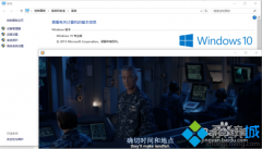 Win10下Windows Media Player无法加