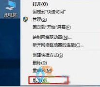 win10 pagefile.sys文件如何删除