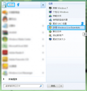 Windows 7中没有Outlook Express如