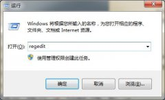 windows注册表垃圾快速清除的